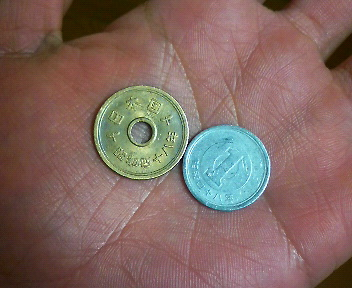 48硬貨.JPG