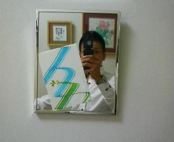 鏡5.JPG