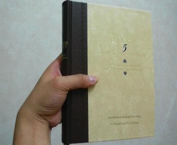 日記帳.JPG