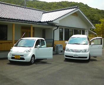 oashisu2.JPG